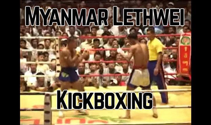 Burmese Lethwei Kickboxing fight.