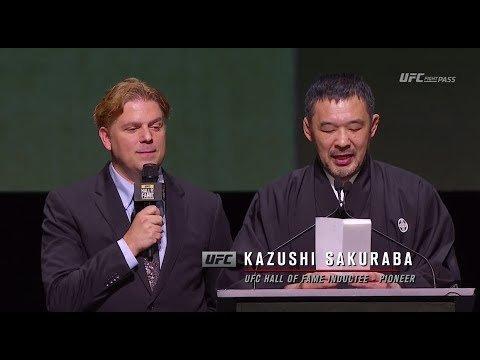 2017 UFC Hall of Fame Sakuraba.