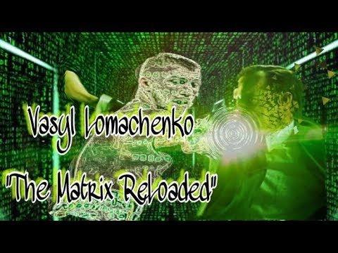 Vasyl Lomachenko matrix highlight breakdown photo.