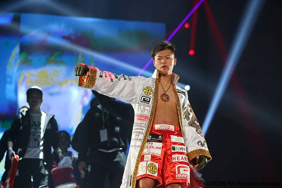 Tenshin Nasukawa enters the ring.