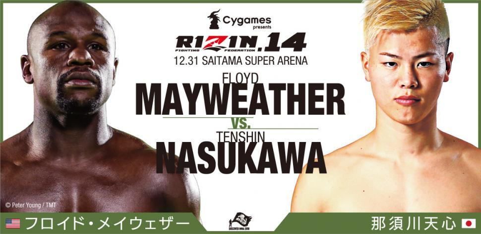 Floyd Mayweather and Tenshin Nasukawa fight poster.